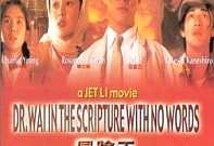 Dr. Wai in 'The Scripture with No Words