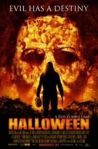 ליל המסיכות / Halloween | תרגום מובנה | אימה