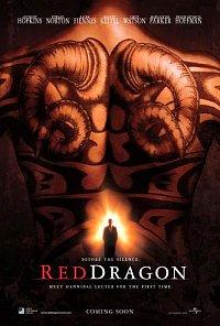 דרקון אדום לצפייה ישירה