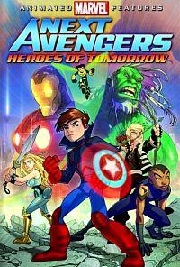 הנוקמים הבאים: גיבורי המחר