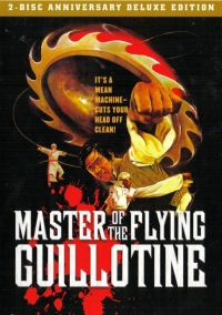 Master of the Flying Guillotine כרזה