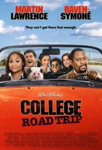 טרמפ לקולג'  לצפייה ישירה