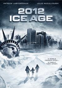 2012: עידן הקרח