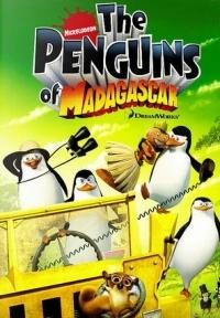 הפינגוונים ממדגאסקר עונה  פרק -+ בעברית.